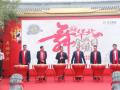 """全国嗨购看苏宁 双十一线上线下双""""拼""""成主流"""