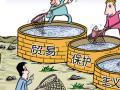 再遭反倾销 美国将对中国进口胶合板征收惩罚性关税