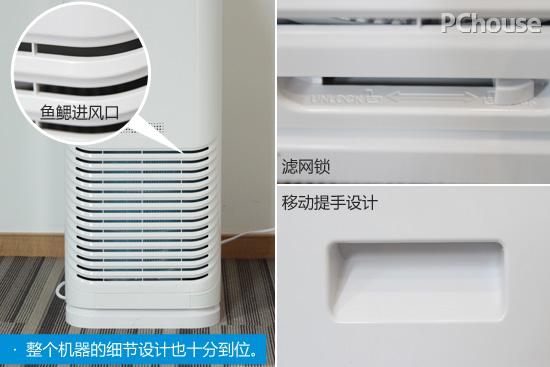 拯救室内空气 美的空气净化器E33深度体验