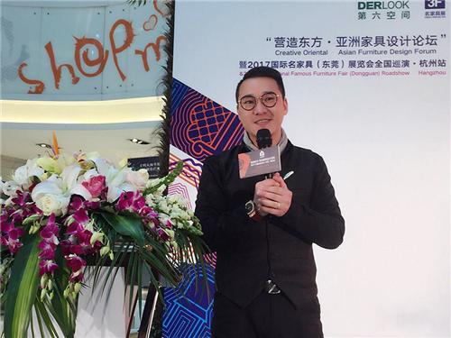 """朱赞浩·设计分享《品质生活·新东方""""私""""想》"""