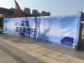 海尔启动品质中国行 开启品质消费新纪元