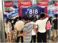 国美&海尔818嗨购节全品类销售同比增长45.4%
