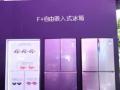 国美9月9日独家首发卡萨帝F+顶级保鲜冰箱