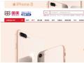 苹果新品:国美即日起接受预定 全国同步首发