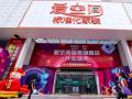 """国美入选""""中国企业500强""""领跑零售转型升级之路"""