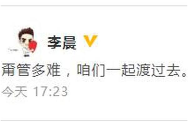 """范冰冰偷税,刘强东""""性侵"""",这些跌下神坛的名人何去何从?"""