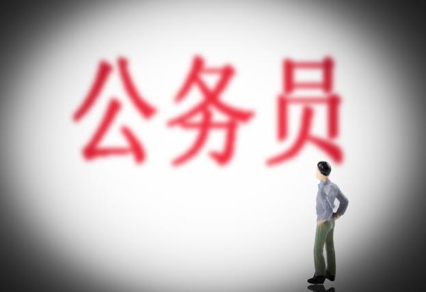 江苏省考开始报名 无锡507个岗位虚位以待