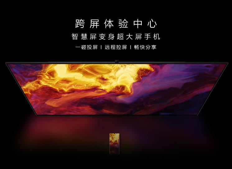 QQ截图20190909090358